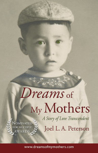 dreams-of-my-mothers.00_jpg_srz