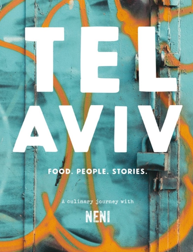 Tel Aviv: Eating the Culture, While Learning All About It At Home